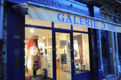 Exposition avec la galerie du Palais Gallien à Bordeaux