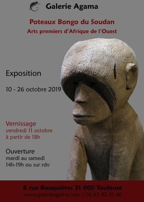 Exposition poteaux Bongo et arts premiers