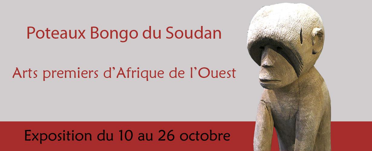 Exposition Poteaux Bongo du Soudan